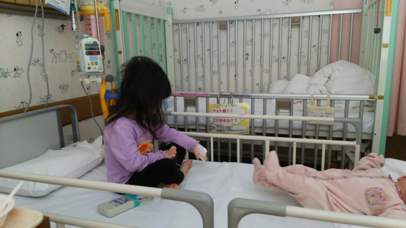 妹達の入院
